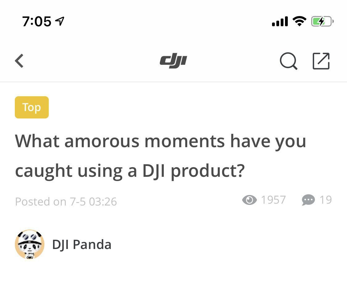 A screenshot from the DJI app, envvouraging readers to share amourous moments they've captured…